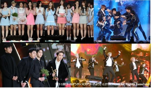 BIGBANG、EXO、BTS(防弾少年団...
