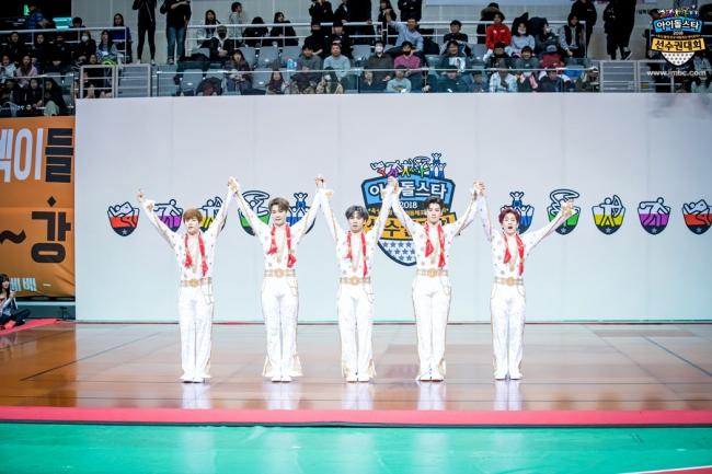 『K-POPアイドルスタースポーツ選手権2018』