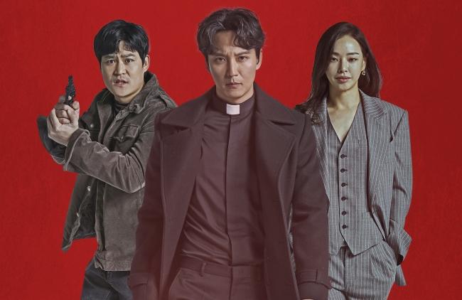 『熱血司祭』(原題)(C)SBS