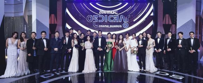 『2019 MBC演技大賞~韓国から生中継』