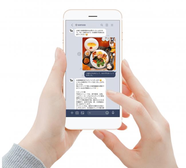「GOFOOD」LINEで食事相談サービス開始