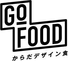 フードデリバリーサービス「GOFOOD」ロゴ