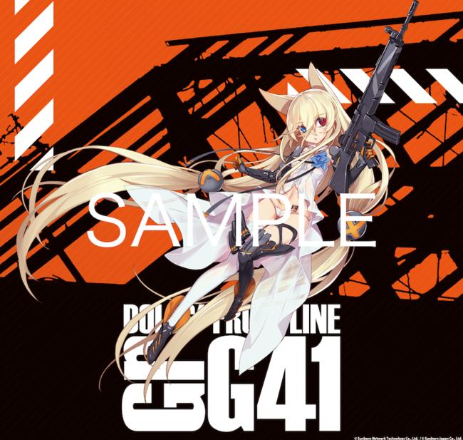 Gr G41(A0正方形サイズ)