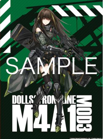 M4A1 MOD3(A0サイズ)