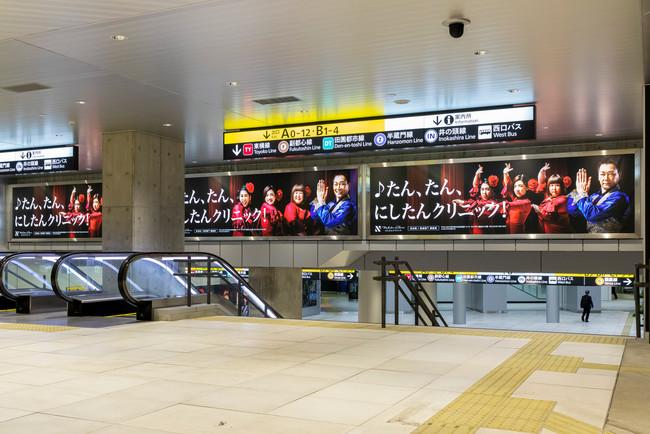 渋谷駅東口地下広場大階段下り見附看板