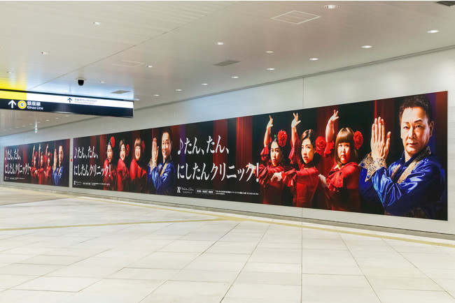渋谷駅東口地下広場壁面シート1.