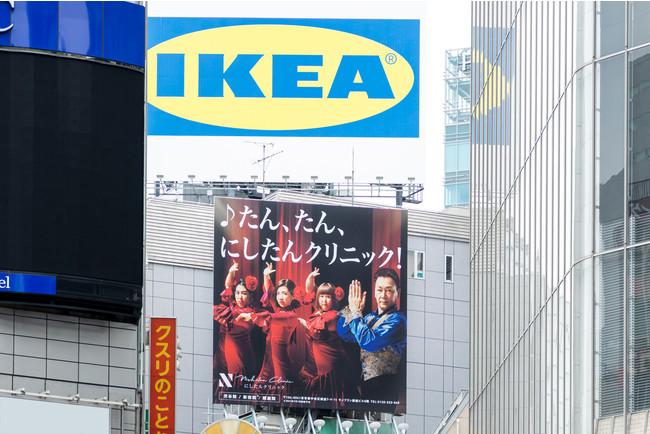 渋谷センター街ボード