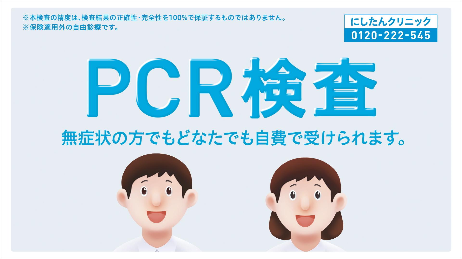 たん コロナ 症状 新型コロナウィルスの特徴は鼻水が出ない咳。現場に入った日本人医師の報告:症状に鼻水と痰が出る場合、新型コロナウイルス肺炎だと結論付けることはできない。 鼻水の有無が識別する最も簡単な方法。