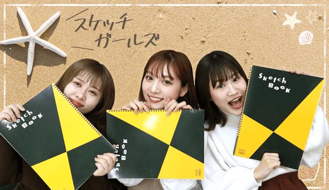 渋谷の中心から発信する新たなテレビ局「シブヤ5丁目TV」本日20時放送開始!3月6日(金)からエリアジャックプロモーションも決行!