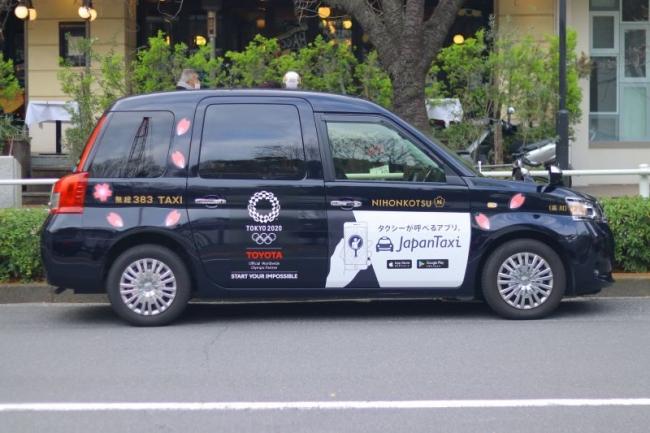 JPN TAXI「お花見タクシー」特別仕様車