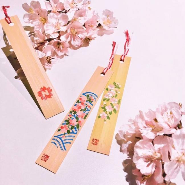 お花見タクシー竹製オリジナルしおり