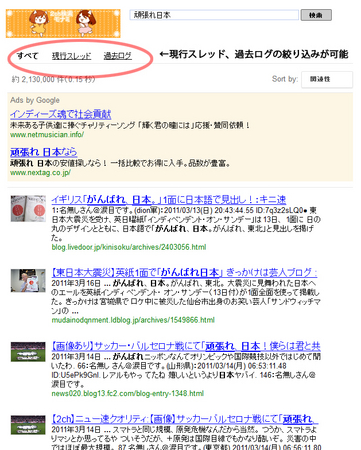 2ch コロナ ウイルス 検証:ノーベル賞受賞の仏ウイルス学者「コロナは武漢研究所の人工操作」発言をどうみるべきか(今井佐緒里)