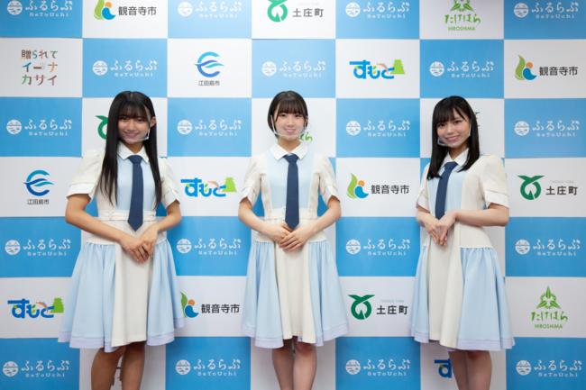 STU48 門脇 美優菜 甲斐心愛 岩田陽菜 ⒸSTU