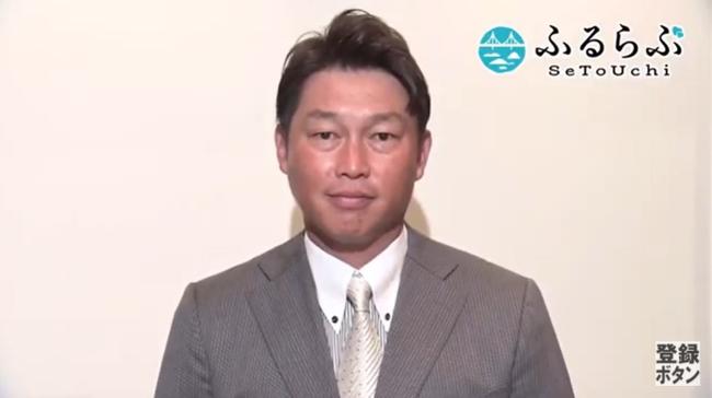 野球解説者 新井 貴浩さん