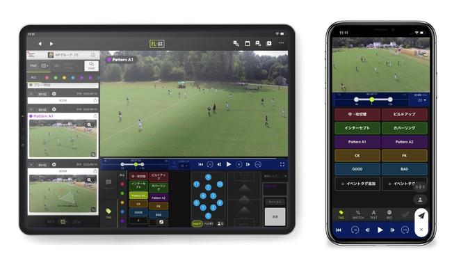 画面下のカラフルなボタンが「タグ」。「タグ」はチームの戦略やその日の練習メニューによって自在にカスタマイズできます。