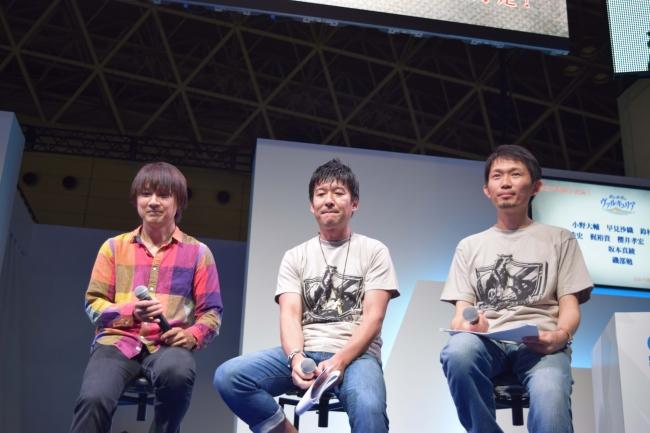 左から光田康典氏,下里陽一氏,小澤 武氏