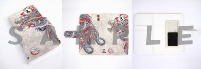 桐生の昇り龍スマホケース(手帳型)(M3,000円L3,200円)