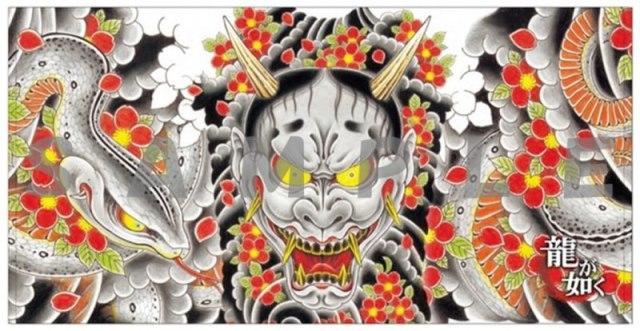 真島のマジタオル[復刻版] 3,000 円