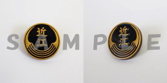 ピンズ近江連合(再販) 1,000円