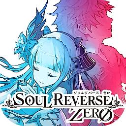 セガam2研が送るスマホ向け新作ファンタジーrpg Soul Reverse Zero 新イベント 覚醒の刻 アンドロメダは天を仰ぐ を本日より開催 株式会社セガのプレスリリース