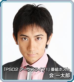 会一太郎の画像 p1_4