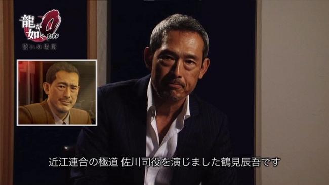 鶴見辰吾の画像 p1_23