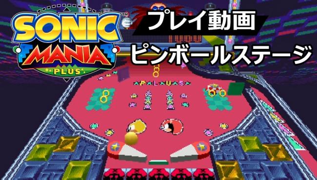 PlayStation®4/Nintendo Switch...