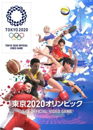 東京2020オリンピック公式ビデオゲーム『東京2020オリンピック The Official Video Game(TM)』「トップアスリートに挑戦!」第33弾配信開始!:時事ドットコム