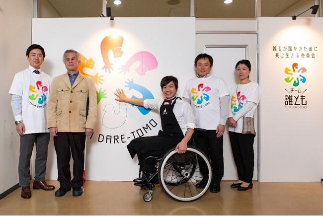 プログラム開発を進めた東京大学星加良司准教授、車いすYouTuber寺田ユースケ氏、ケアフィットメンバー