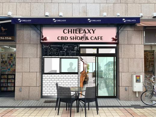 店舗イメージ図