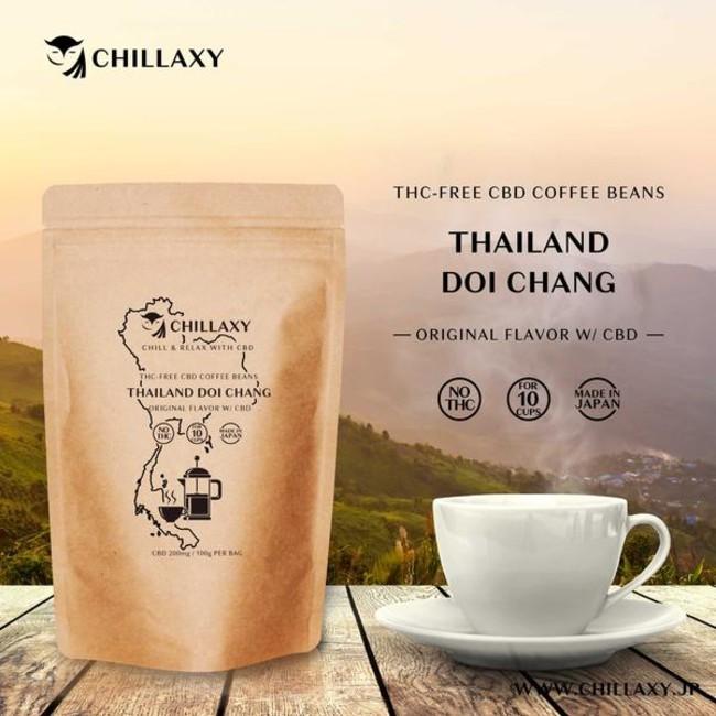CHILLAXY CBD COFFEE