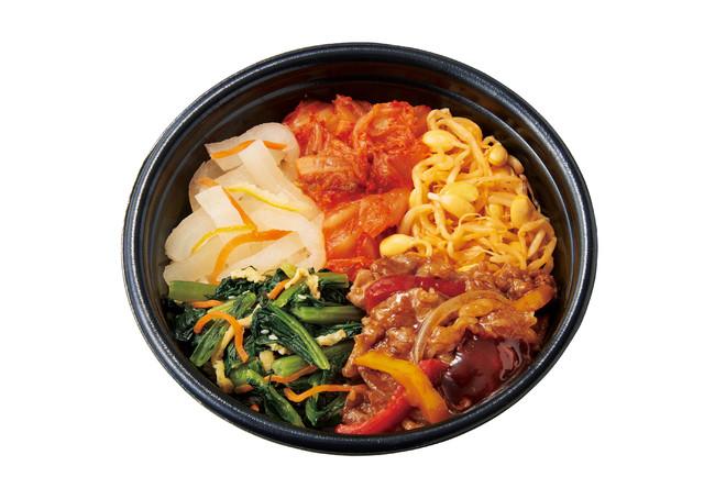 野菜が摂れるビビンバ(半熟たまごなし)490円(税込)
