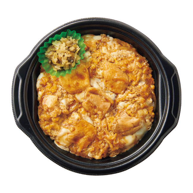 [テイクアウト]地鶏親子丼~阿波尾鶏~ 580円(税込)