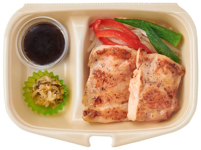 [テイクアウト]筋肉【皮なし鶏もも肉のステーキ】(にんにく醤油orぽん酢)おかずのみ 640円(税込)