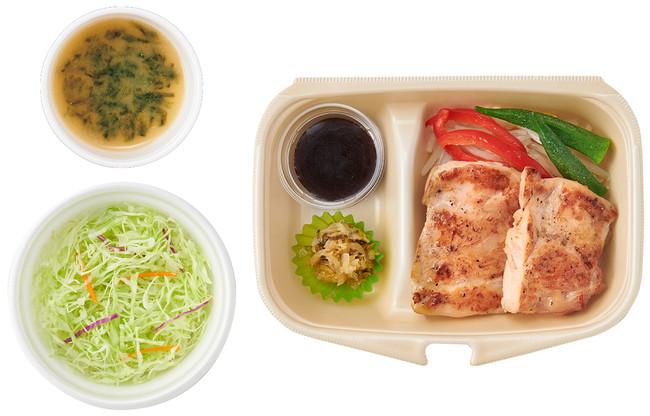 [テイクアウト]筋肉【皮なし鶏もも肉のステーキ】(にんにく醤油orぽん酢) 790円(税込)