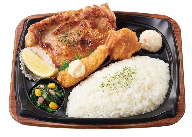 ワイルドチキンコンボ(塩) 780円(税込)