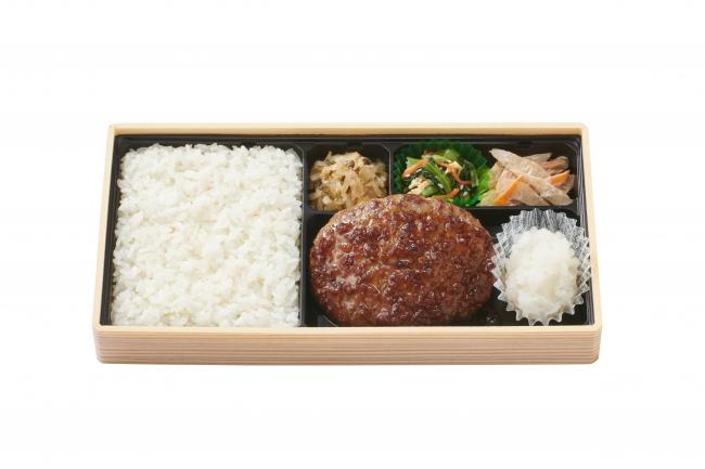 和風おろしハンバーグ弁当730円(税込)