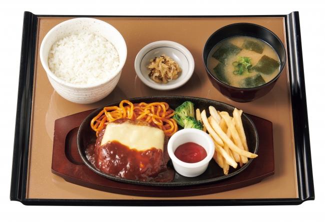 『4種のチーズハンバーグ定食』890円(税込)