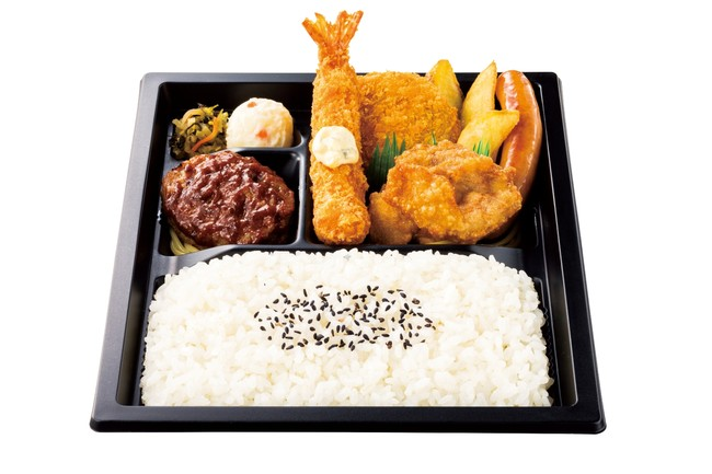洋風バラエティ弁当 540円(税込)