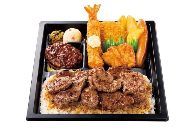 スペシャルカットステーキ弁当 890円(税込)