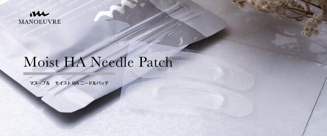 パッチ マイクロ ニードル