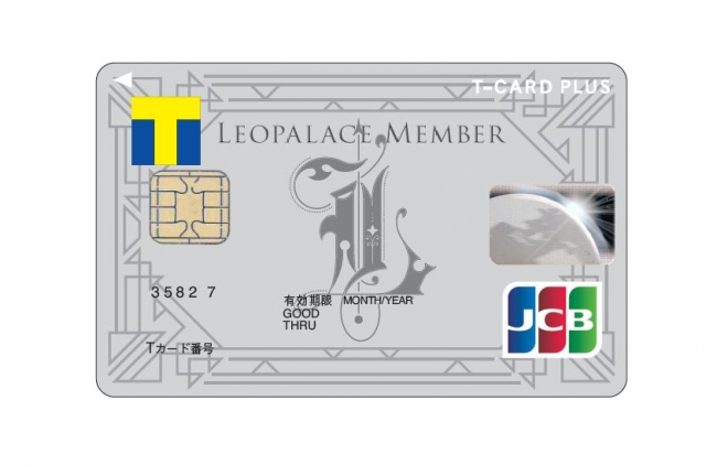 『Tカード プラス(レオパレスメンバー)』デザイン