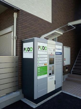 PUDOステーション(レオパレスミランダ洋光台)