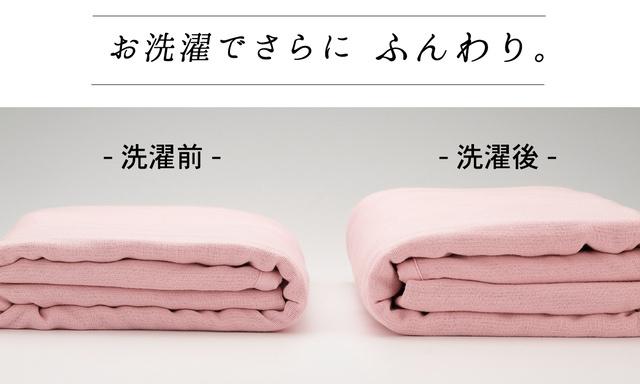 洗濯するとボリュームが増え、柔らかさも増します。