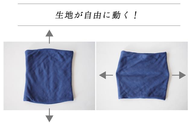 タテヨコの動きがとても滑らかで、柔らかさが出ます。