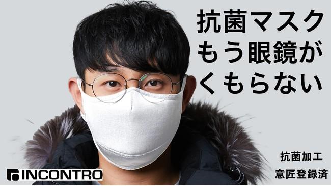 眼鏡 曇ら ない マスク 7通り試してわかった、マスクをつけても眼鏡が曇らない方法