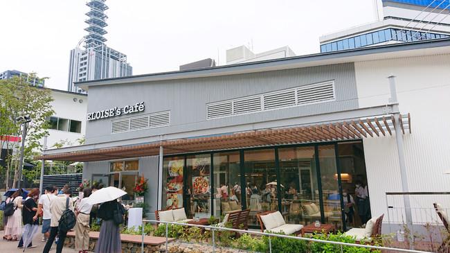 久屋 大通 レイヤード