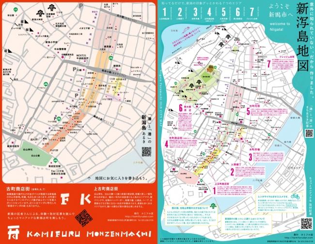 「新潟島地図」はQRコードでカミフル団のWEBサイトと連動