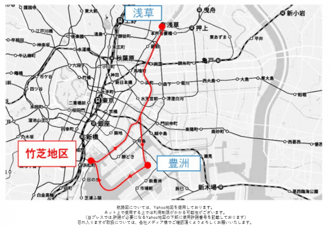 「東京都観光汽船 予定運航ルート※2 ※3 ※4」 「(C)Mapbox (C)OpenStreetMap (C)Yahoo Japan」 Z17LE 第 1040 号 Z17LE 第 1041 号