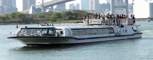 水辺を活かしたまちづくりに向けて、竹芝地区に「定期航路船」が就航します!